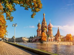Expat Academy RUSSIA: Salary Notifications for Highly-Qualified Specialists to be Submitted by End of January 2020