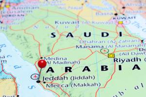 Expat Academy Saudi Arabia: Standardized Visit Visa Validity Periods May Require Re-Applying for Visa