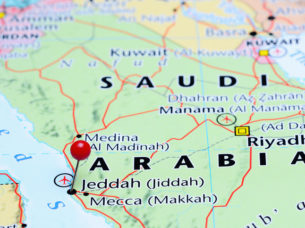 Expat Academy Saudi Arabia: Standardized Visit Visa Validity Periods May Require Re-Applying for Visa